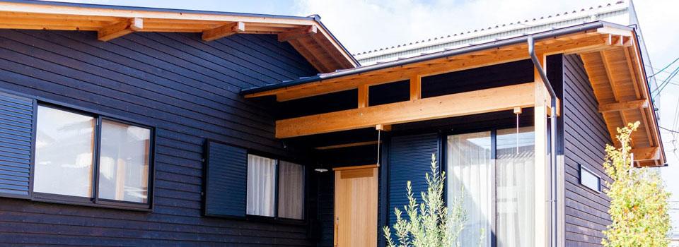 自然素材住宅の凡設計